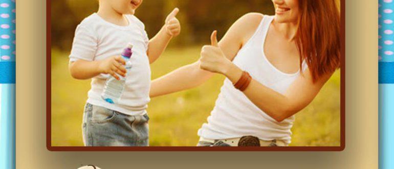 нужно ли хвалить ребенка