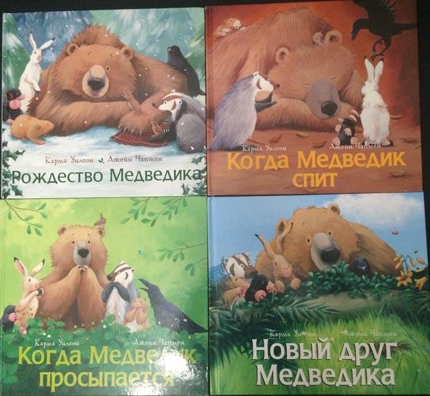 медведик