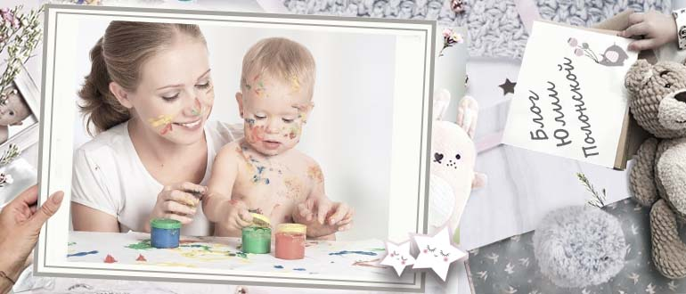 когда учить ребенка рисовать