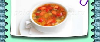 суп с болгарским перцем и рисом