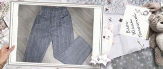 джинсы дл ребенка из своих