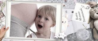 почему дети икают