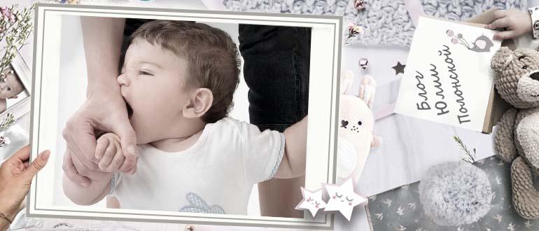 ребенок в два года кусается