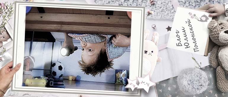 страхи у детей дошкольного возраста