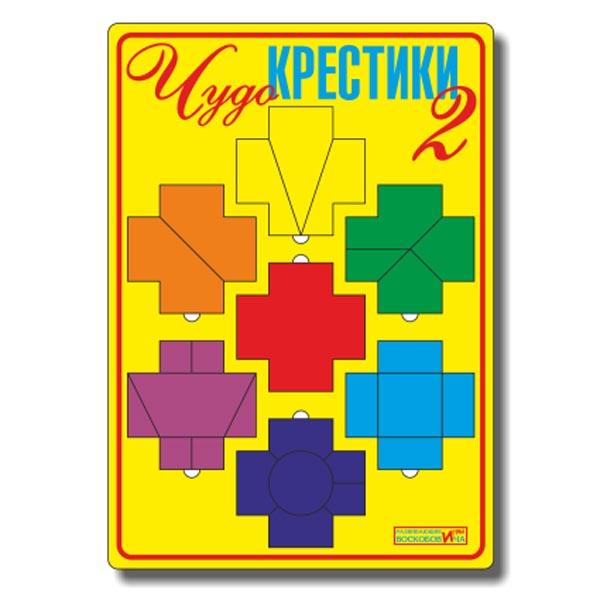 игры-вкладыши Воскобовича