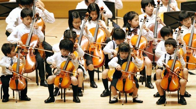 концерт Судзуки