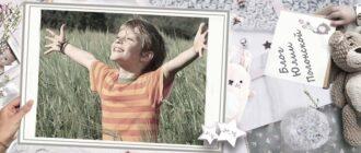 как поднять самооценку вашего ребенка