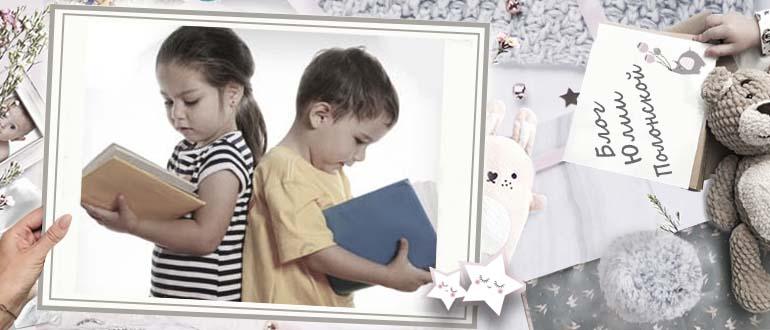 мотивация ребенка