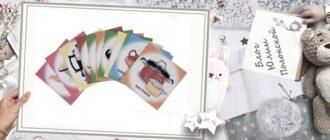 игры с карточками для развития памяти