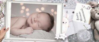 музыка для новорожденных