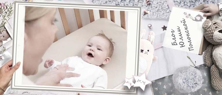 потешки для новорожденного