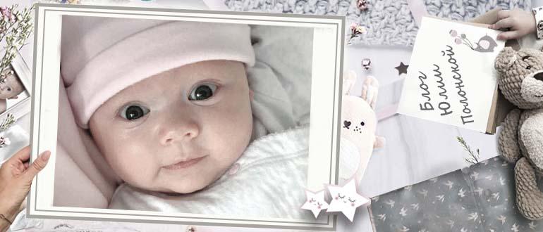 ребенок 3 месяца.jpg
