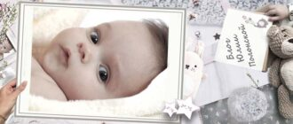 культурно-социальные навыки младенца