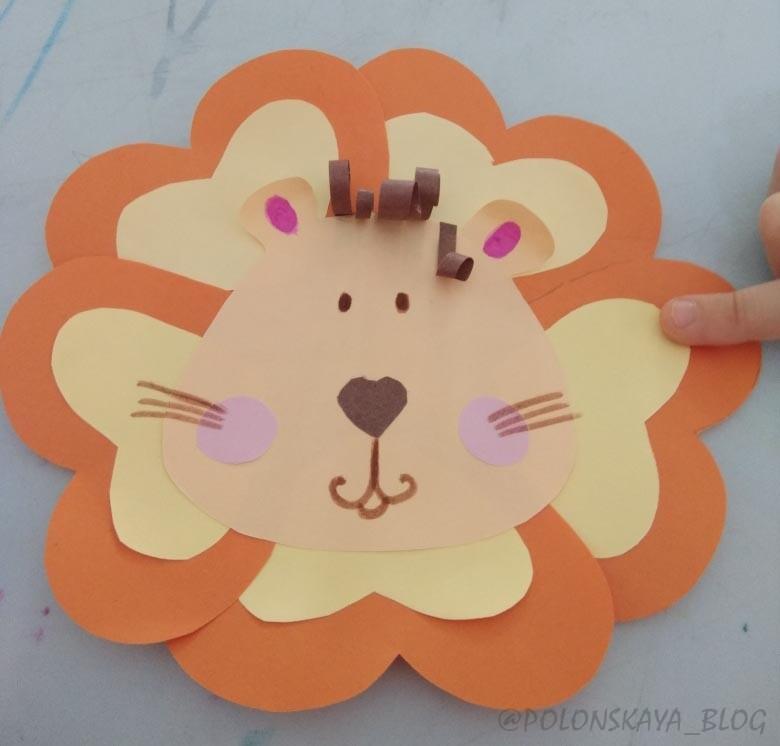 лев-валентинка своими руками